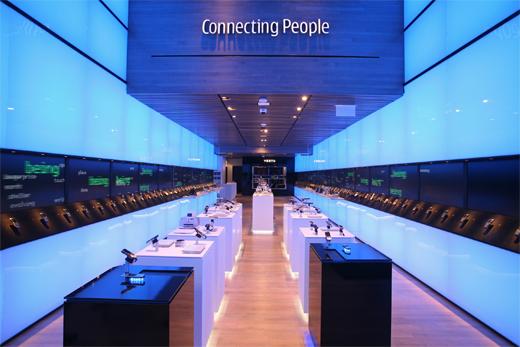 Nokia-Chicago